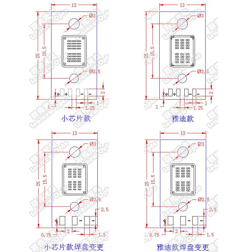 New flip chip COB 6w DC9v 300mA for car light bulb light headlamp-2
